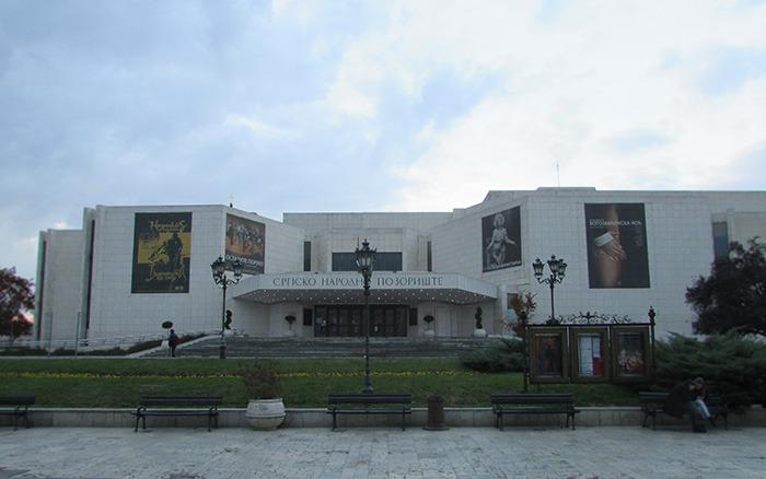 Srpsko narodno pozorište Novi Sad, Srbija