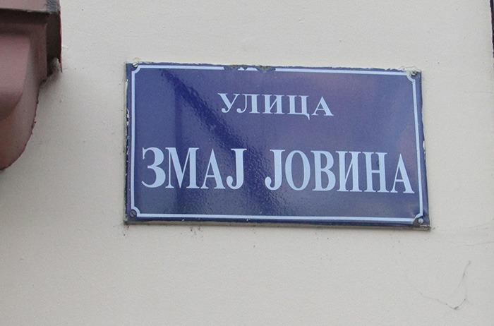 Srpsko narodno pozorište NS